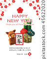 new year's card, sign of the hog, twelfth sign of the chinese zodiac 45622020