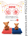 new year's card, sign of the hog, twelfth sign of the chinese zodiac 45622022