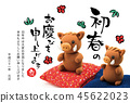 new year's card, sign of the hog, twelfth sign of the chinese zodiac 45622023