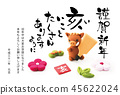 new year's card, sign of the hog, twelfth sign of the chinese zodiac 45622024