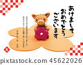 new year's card, sign of the hog, twelfth sign of the chinese zodiac 45622026