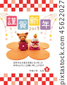 new year's card, sign of the hog, twelfth sign of the chinese zodiac 45622027