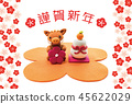 new year's card, sign of the hog, twelfth sign of the chinese zodiac 45622029