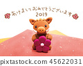 new year's card, sign of the hog, twelfth sign of the chinese zodiac 45622031