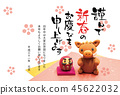 new year's card, sign of the hog, twelfth sign of the chinese zodiac 45622032