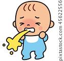 Baby to vomit 45622556