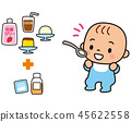 How to take your baby 45622558