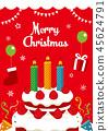 christmas, xmas, card 45624791