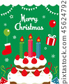 christmas, xmas, card 45624792