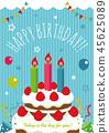 生日卡片插圖(淺藍色) 45625089
