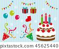 生日&聖誕節例證集合 45625440