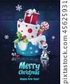gift, snowman, cake 45625931