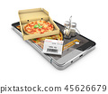 pizza online delivery 45626679