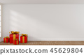 Red Christmas gift boxes in a bright room 45629804