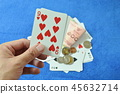 hand holding nine in baccarat games 45632714