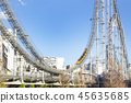 roller coaster 45635685