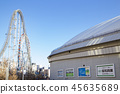 Roller coaster and Tokyo Dome 45635689