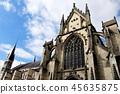 Basilique Saint-Remi Basilica of Saint Remy 45635875