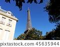 에펠 탑 45635944