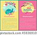 poster oriental asian 45636910