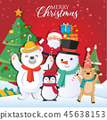 Christmas background with Santa Claus 45638153