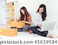 business female laptop 45639584