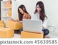 people laptop asian 45639585