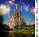 Sagrada Familia church 45639929