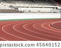 육상 경기장 45640152