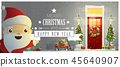 Decorated Christmas front door and Santa Claus 45640907
