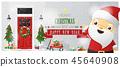 聖誕老人 聖誕老公公 聖誕節 45640908