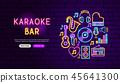 neon icon instrument 45641300