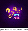 saxophone sax music 45641330
