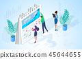 business deadline marketing 45644655