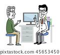 Medical examination: Male doctor and senior man 45653450
