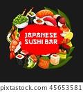 japanese, sushi, food 45653581