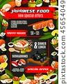 sushi menu japanese 45654049