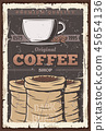 Coffee cup and beans in bag, vintage vector poster 45654136