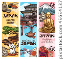 Japan culture tradition symbols, vector 45654137