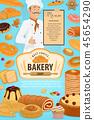 bakery man menu 45654290