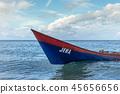 海裡的小船 45656656