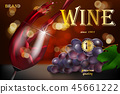 wine grape wineglass 45661222