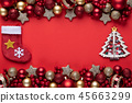 Christmas and New Year's composition 45663299