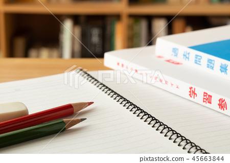 參考書籍書架學習教育考試學習資格獲取過去的問題集合 45663844