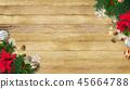 背景木五谷圣诞节装饰品 45664788