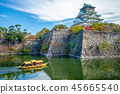Osaka Castle, a tourist boat in the moat 45665540