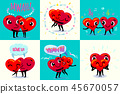 爱 爱情 心 45670057