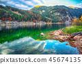forest, lake, landscape 45674135