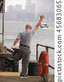 홍콩의 아침의 풍물 45683065