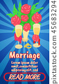 Marriage concept banner, comics isometric style 45683294